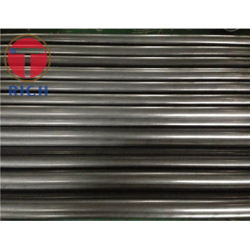 Seamless Cold Drawn High Pressure Heat Exchanger Tube