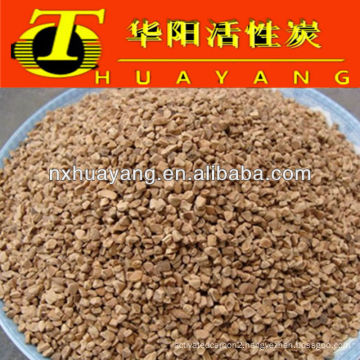 0.8-1.4mm walnut shell for water filtration/abarsive/polishing
