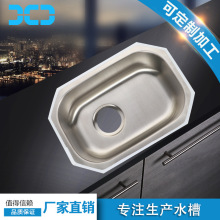 Small hand washing kitchen basin sink