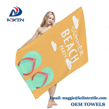 With Printed Logo 80x130cm Ultra Absorbent Microfiber Suede Sports Beach Towel