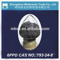 6ppd rubber antioxidant (793-24-8) used in tyre