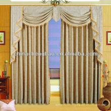 Rideau roman à rideaux