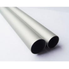 Extrusion Profile Aluminum Tube