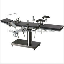 Stainless Steel Ordinary Operation Table PT