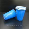 Одноразовый пластиковый стаканчик на 6 унций для вечеринки