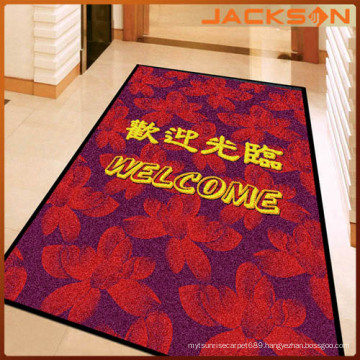 Nylon Pile Hotel Outdoor Rubber Carpet