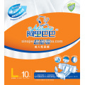 2015 New Cheap Thick Colored Disposable Adult Diapers
