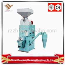 Les ingénieurs disponibles pour les machines de service à l'étranger après vente fournissent une combinaison de broyeur de riz et de broyeur à riz