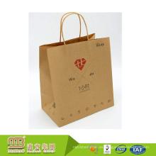 Bolso de papel del portador de papel de Brown Kraft del embalaje del profesional profesional de Guangzhou con la manija torcida