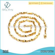 Тонкие ожерелья цепи для мужчин, уникальные медные ожерелья цепи ювелирные изделия