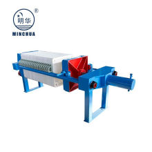 hydraulic press filter for food grade