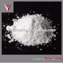 Boron Nitride/Hexagonal Boron Nitride/Boron Nitride Powder