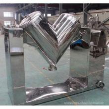 Mezclador de agitación forzado de la serie VI de 2017, principio de la mezcladora de cono doble de SS, secadora de vacío horizontal