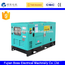 50hz FAWDE silent type 240kw diesel generator
