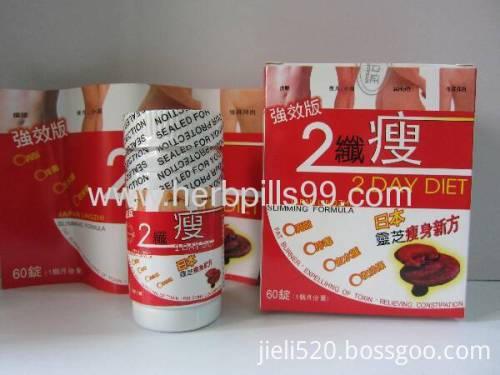 786b6f308 Ört medicin förlust viktminskning piller produkter kinesisk medicin ...