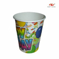 Logo Printed Double Wall Paper Cups From Factory