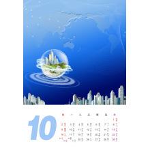 Подгонянный Календар стены для подарка