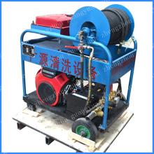 Máquina de limpieza de tuberías de desagüe de alcantarillado 180bar