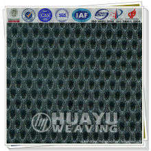 YT-2641,3D air mesh fabric for chair