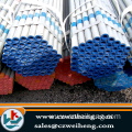 Erw Steel Pipe/Steel Tube