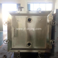 Good Quality for Cheap Chamber Dryer FZG,YZG Square or Round Static Vacuum Dryer export to Sudan Suppliers