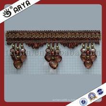 Малое количество вышитый бисером Fringe для занавесной ткани Декоративный аксессуар Red Fringe Dress