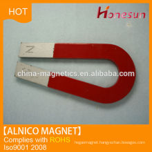 Alnico magnet for educational application