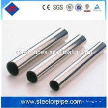 High light cold rolled 45# small seamless steel pipe made in China