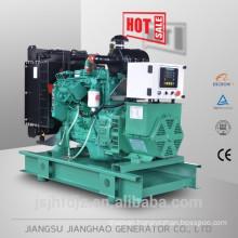 Price of Diesel Generator,40kva diesel generator,40kva generator price,40 kva generator