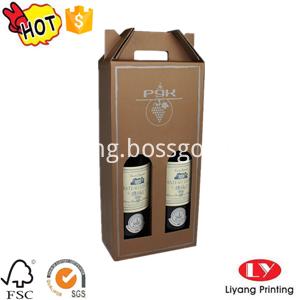 wine packaging box