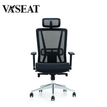 Office Furniture Swivel Ergonomic Executive Chair