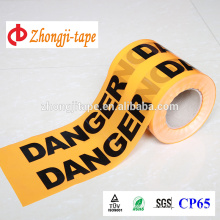 70mm * 100m non-adhesive PE barrier tape