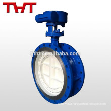 Double offset flanged resilient-seated harga brass butterfly valve kitz