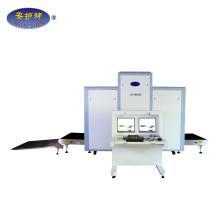 scanner de mala de mão de raio x