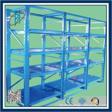 Складные ящики для хранения / складные стойки