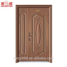 Puerta de entrada de acero de doble puerta de diseño desigual