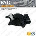 OE BYD f3 spare Parts door lock F3-6105030