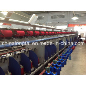 High Tenacity PP Yarn for Weaving (300D, 600D, 840D, 900D)