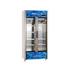 661L vertikal unterhalb der Einheit öffnen Multi-Door Display Kühlschrank