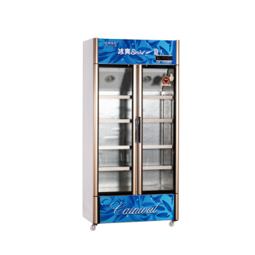 551L Vertical Below Unit Opening Multi-Door Display Refrigerator