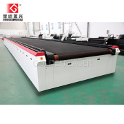 Industrial Laser Cutting Machine for PVC Fabric