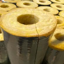 Verstärkte Isolierung Glas Wolle Faserrohr