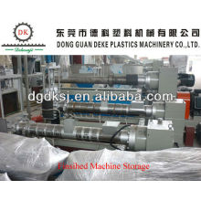 Отходы ПНД ПВД Пластиковые гранулирования линия DKSJ-140А/125