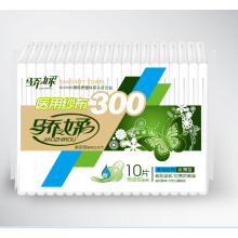 280mm Best Ultra Thin Sanitary Napkin