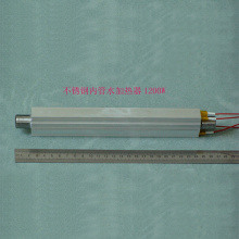 water tap faucet PTC heater