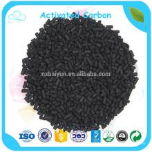 Prix du charbon actif en granulés Norit