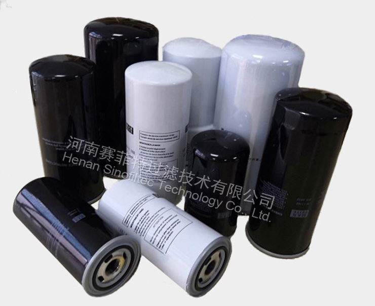 Fusheng Spin-On Oil Filter Replacement