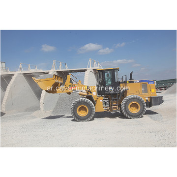 SEM658C 5tons Wheel Loaders Road Building البناء