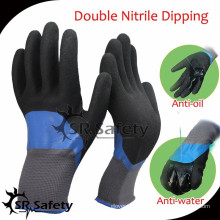 SRSAFETY 13G трикотажная двойная окунающая перчатка