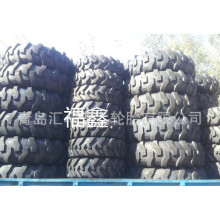 Tires for Backhoe 21L-24, 12.5/80-18, R4, Industral Tire, Agriculture Tire